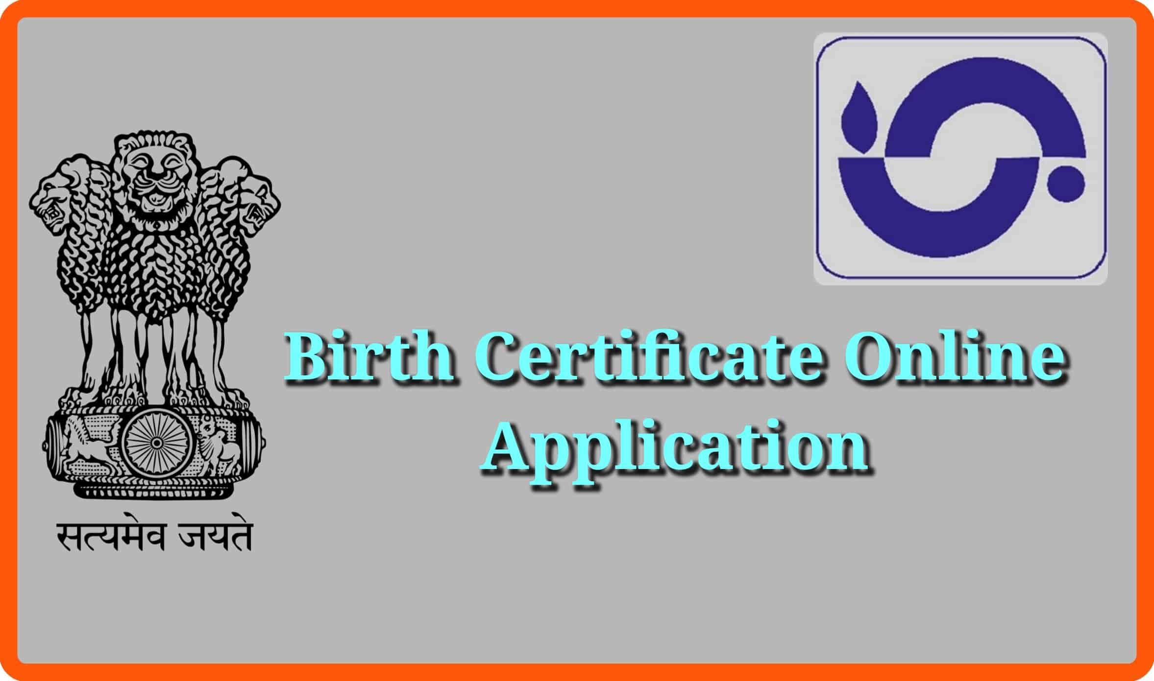 Apply Birth Certificate Online