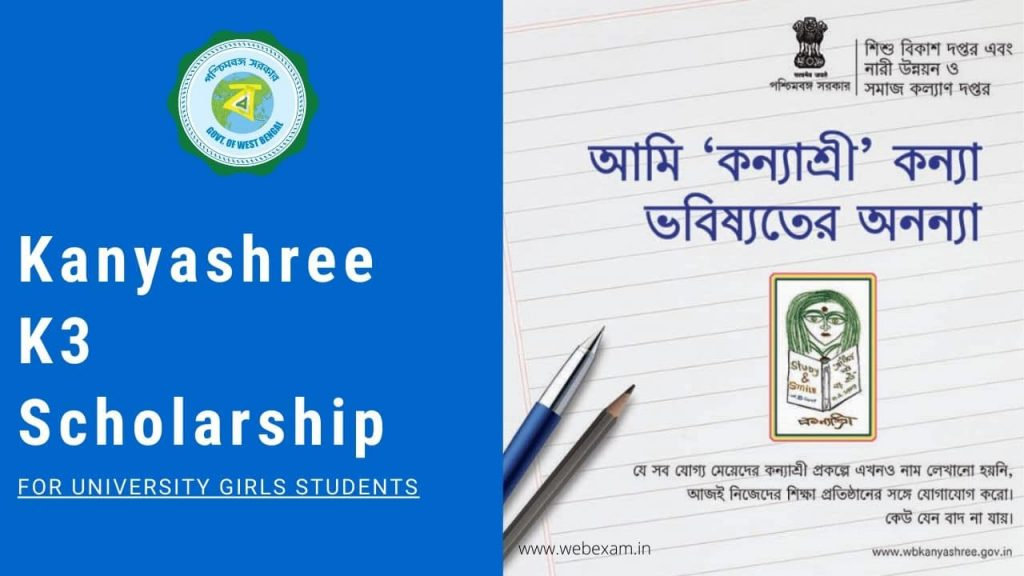 WB Kanyashree K3 Scholarship Online Application.