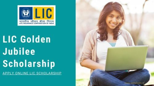 LIC Scholarship 2020 Online Application, Eligibility, Rewards & Last Date