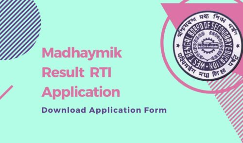 Madhyamik Result RTI Application