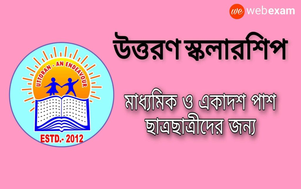Uttoran Scholarship 2020 Online Application